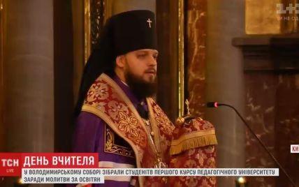 Ректор університету Драгоманова заперечує, що студентів примусово зганяли на молебень