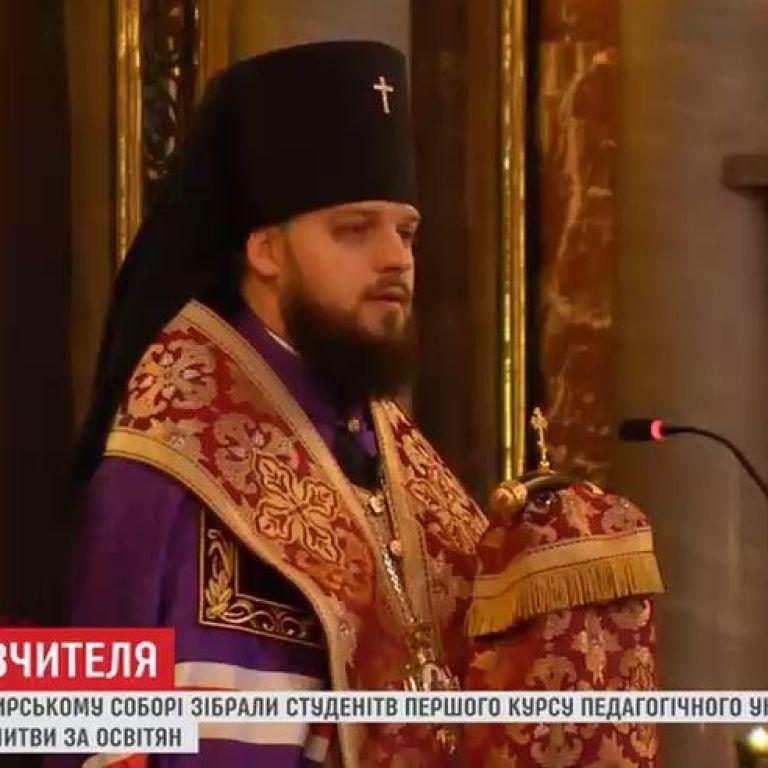 Ректор университета Драгоманова отрицает, что студентов принудительно сгоняли на молебен