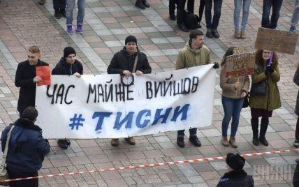 Принятие антидискриминационного закона и иск РФ против Украины в Гаагу. 5 главных новостей дня