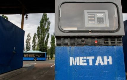 В Киеве в течение месяца исчезнут все нелегальные газовые заправки