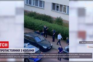 Новости мира: как украинец в Польше сопротивлялся аресту