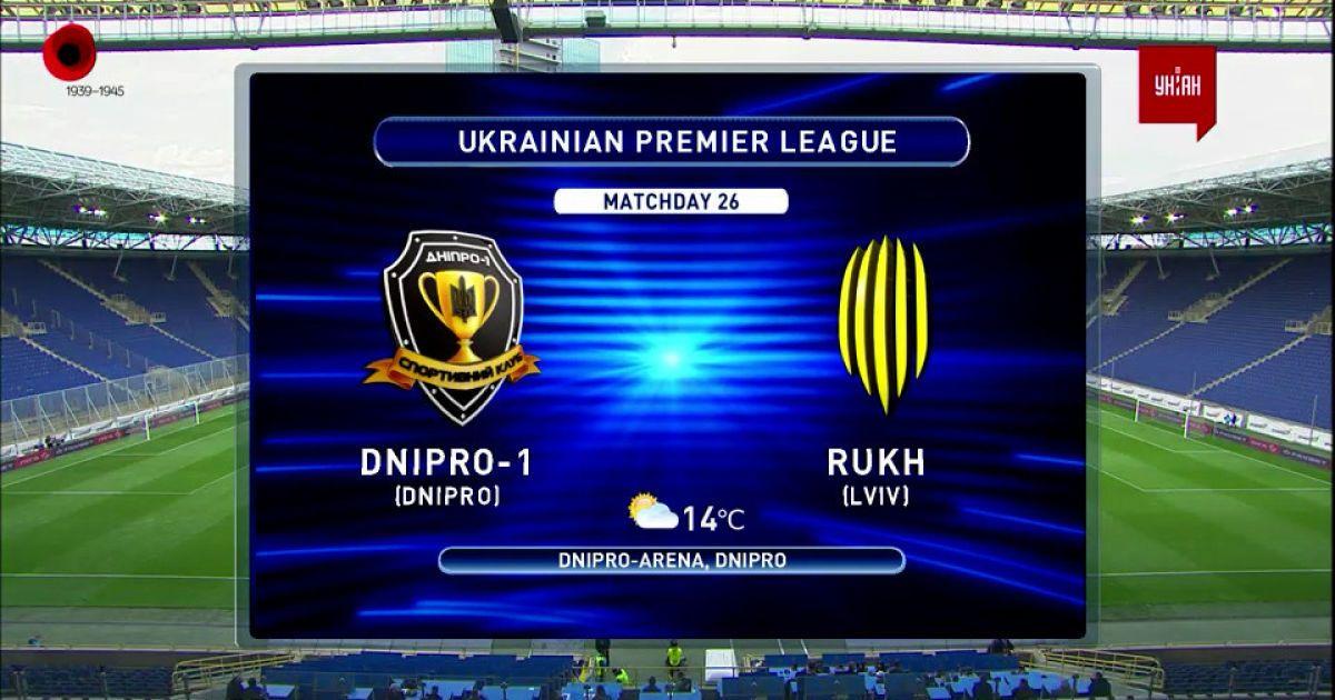 УПЛ | Чемпіонат України з футболу 2021 | Дніпро-1 - Рух - 1:1. Огляд матчу