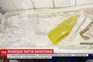 В Киеве состоялась спецоперация по изъятию партии метадона на 2 миллиона долларов