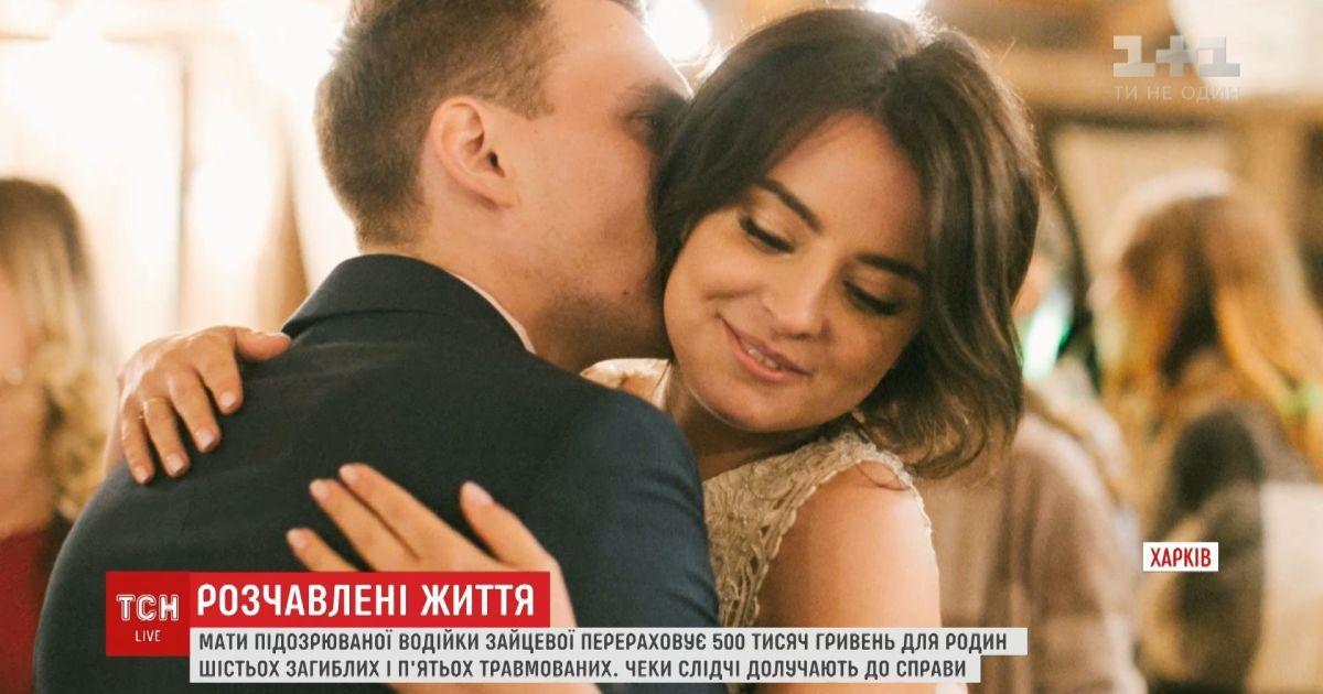 Девушка, которая потеряла в кровавой аварии в Харькове мужа и сестру, впервые обратилась к людям