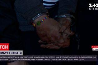 Новости Украины: мужчину, бросившего гранату в компанию подростков, задержали свидетели взрыва