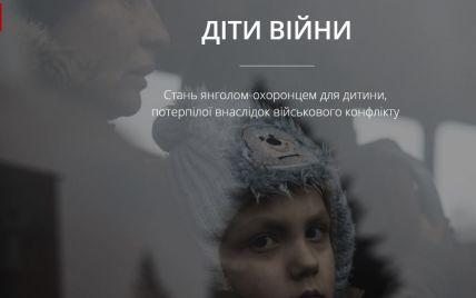 ТСН создала сайт для помощи детям войны
