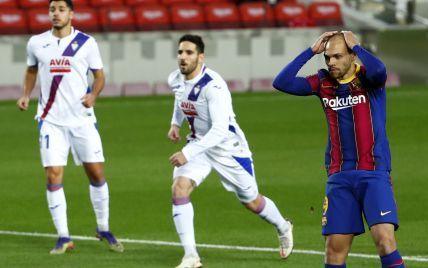 """Незабитий пенальті та скасований гол: """"Барселона"""" без Мессі вкотре втратила очки у Примері"""