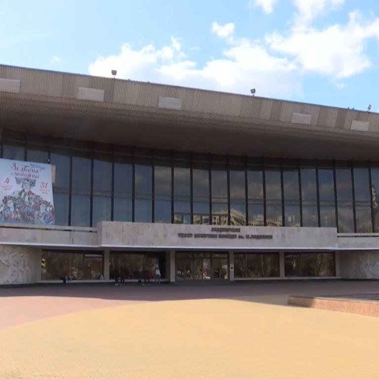 Театр в Інтернеті. Одеський театр музкомедії покаже вистави онлайн