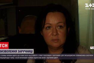 Новости Украины: в Киеве мужчина ворвался в чужую квартиру и взял в заложницы ее владелицу