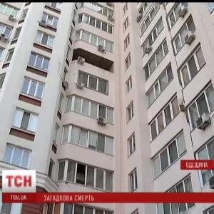 В Одессе опечаленный пенсионер выбросился из окна из-за смерти жены