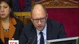 Україна отримає бюджет на наступний рік 30 грудня