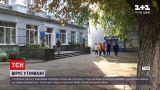 Новини України: чому в одній зі столичних гімназій майже 200 дітей злягли із симптомами гострого шлункового розладу