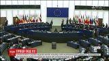 Европарламент одобрил выделение Украине одного миллиарда евро для развития экономики