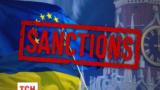 Європарламент запропонував вдарити по ядерному і фінансовому секторах РФ