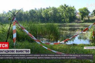 Новости Украины: в Житомирской области расследуют убийство мужчины, тело которого нашли в реке