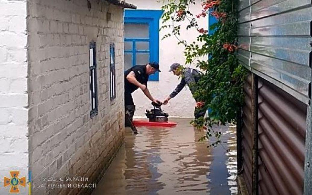 © ГСЧС в Запорожской области