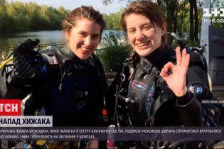 Новости мира: британским близняшкам удалось выжить после встречи с крокодилом