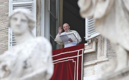 Нерухомість в елітних районах європейських міст: Ватикан уперше опублікував інформацію про своє майно