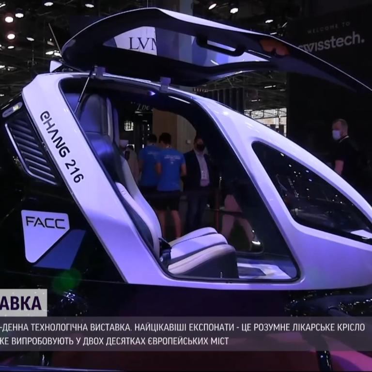 Розумне медичне крісло і летюче таксі: у Парижі відкрилася технологічна виставка