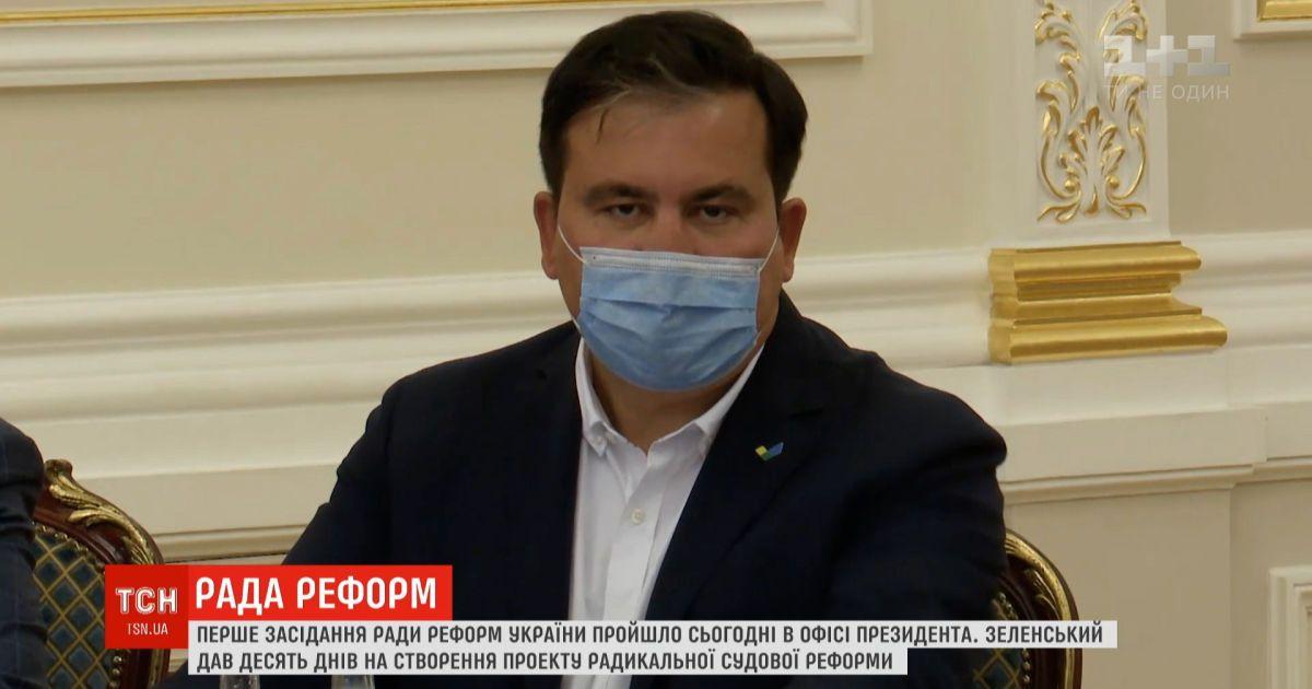 Украину ожидают революционные реформы в различных сферах