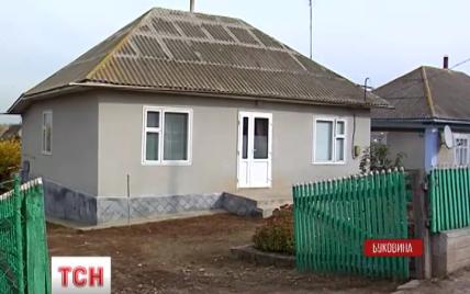 Идеальный брак и путешествия по миру: история погибшей в катастрофе А321 украинки