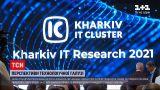Новини України: харківські ІТ-компанії сплатять 12 мільярдів гривень податків за рік