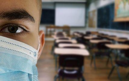 В Минздраве установили правила для обучения в школах во время карантина