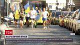 Новости Украины: во Львове стартовал необычный сверхмарафонский пробег ко Дню Независимости