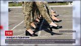 Новости Украины: нардепы требуют, чтобы Минобороны объяснило закупку каблуков для женщин-военнослужащих