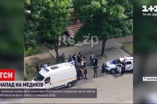 Новини України: у Запоріжжі натовп ромів намагався розправитися з медиками