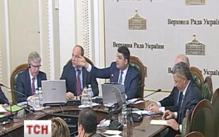 Повестка Новинскому вызвала скандал на согласительном совете ВР