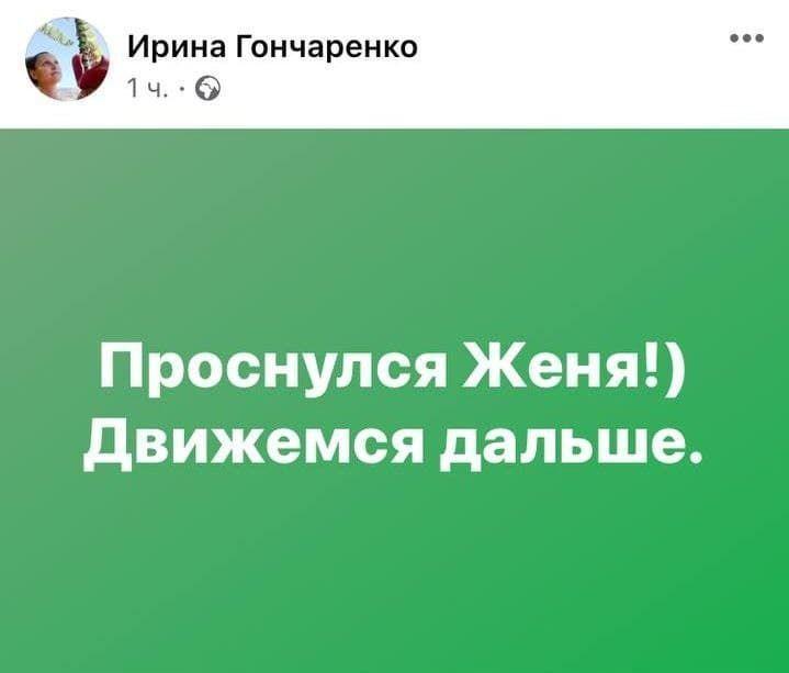 Євген Гончаренко з балету Наді Дорофєєвої / © facebook.com/irina.goncharenko.3557