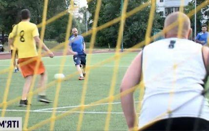 В Киеве сыграли футбольный матч в честь украинского бойца: подробности