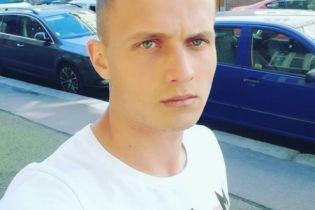 Поїхав на заробітки після школи: що відомо про19-річного українця, якого знайшли мертвим у Чехії