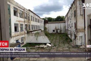 Новини України: хто й навіщо купив в`язницю у Львові