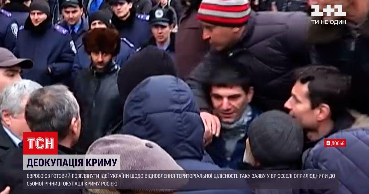 Новости мира: в ЕС готовы рассмотреть все предложения Украины о возвращении Крыма