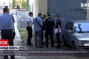 Новини України: в Одесі розстріляли чоловіка просто біля під`їзду новобудови