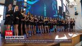 Мисс Украина: 24 претендентки на корону отобраны - какие они и почему одной конкурсантки не хватает