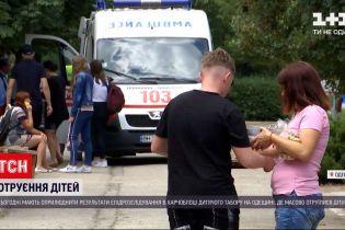Новини України: сальмонелез міг стати причиною масового нездужання дітей у таборі в Одеській області