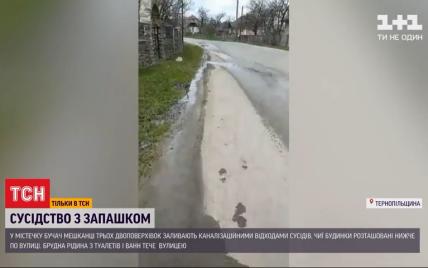 """У Тернопільській області вулицями міста пливуть """"ріки"""" з нечистот, які заливають подвір'я та городи"""