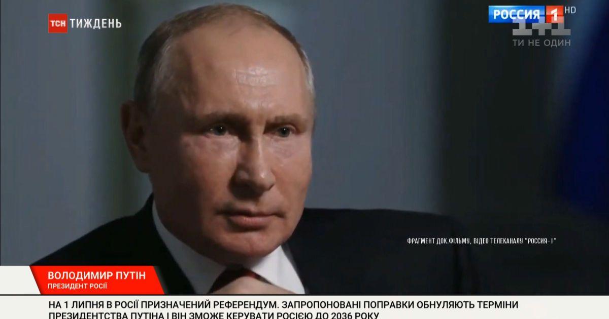"""""""Обнуление"""" президентства Путина - что задумал русский президент"""