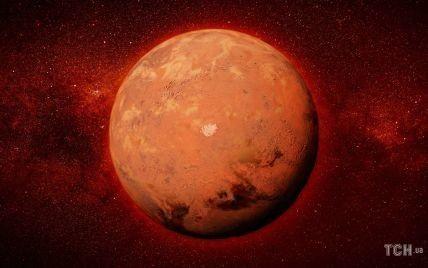 Марс в Весах: астролог рассказал, что ждет нас с 15 сентября по 30 октября