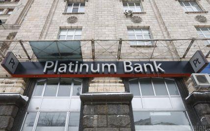 """""""Реанімація"""" не допомогла. ФГВФО пропонує повністю ліквідувати """"Платинум Банк"""""""