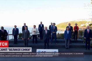 Новини світу: лідери G7 закликали Кремль знизити напруженість та відвести війська від України