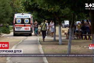 Новости Украины: в Одесской области ждут результатов, чем отравились дети в детском лагере