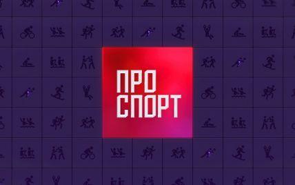 """Телеканал """"1+1"""" возобновляет спортивные новости"""