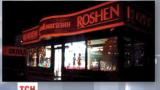 В киевском магазине сети «Рошен» прогремел мощный взрыв
