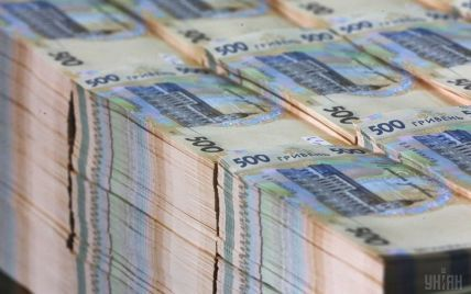 Скандальна перевірка у ДФС: пробачені 16 мільярдів податкових боргів та зникла документація