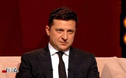 Зеленский назвал три достижения на посту президента