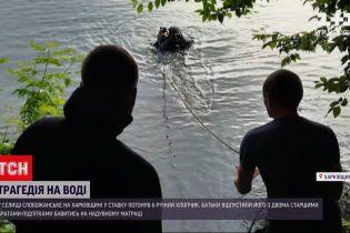 Новости Украины: в поселке Харьковской области в пруду утонул 6-летний мальчик